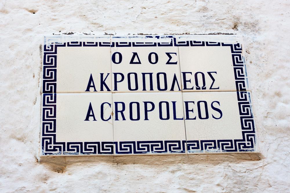 LindosAcropolis2