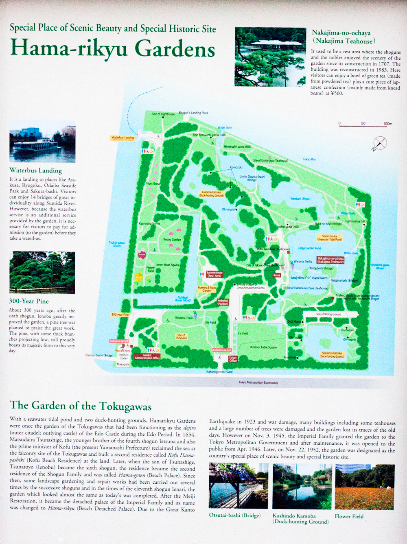 Hama-rikyu Gardens1