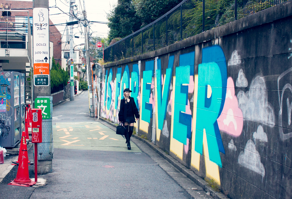 GrafittiHarajuku11
