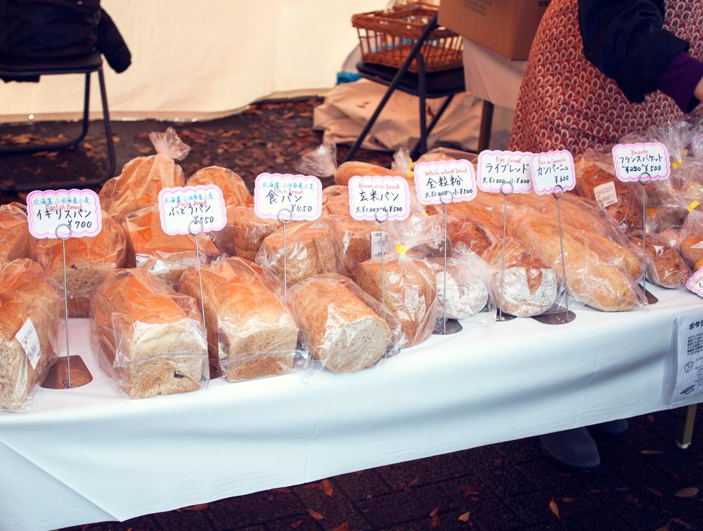 Tokyo Vege food festa, vegan, vegan food, tokyo, japan , 2014, vegan bread