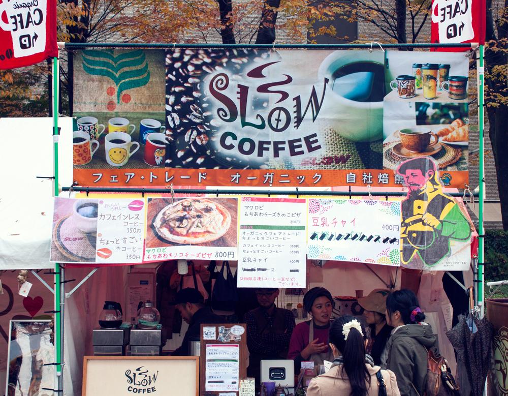 Tokyo Vege food festa, vegan, vegan food, tokyo, japan , 2014, slow coffee
