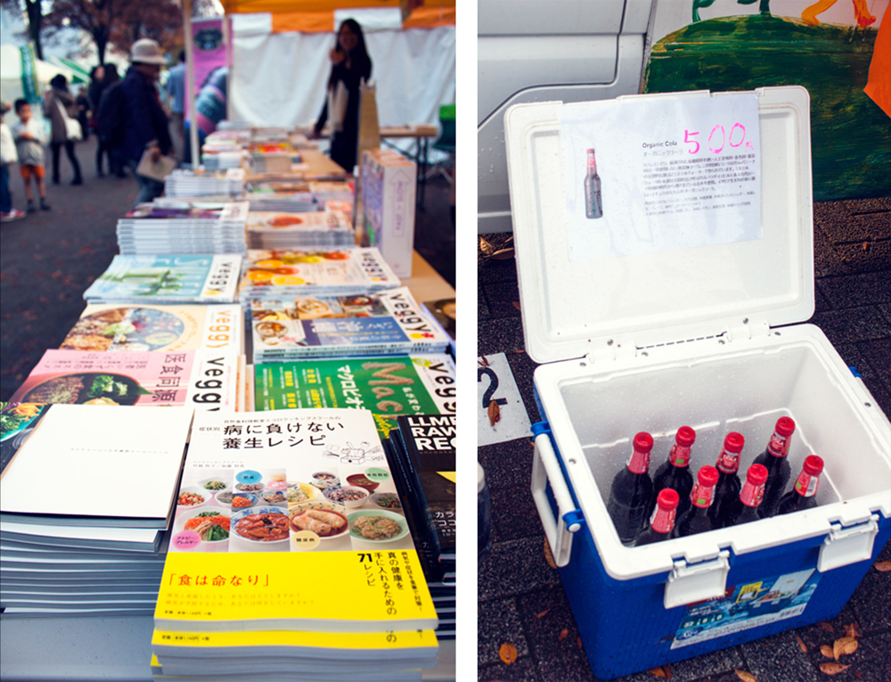 Tokyo Vege food festa, vegan, vegan food, tokyo, japan , 2014, organic coke