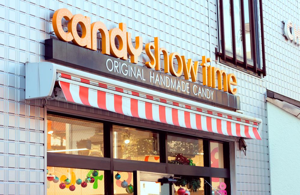 cat street, candy show time cat street, harajuku, tokyo, japan, omotesando, shibuya, tokyofashion, plaid scarf
