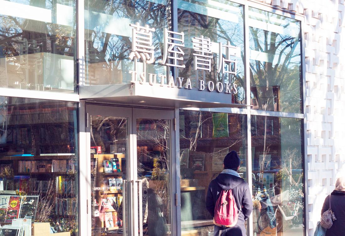 Daikanyama, tokyo, japan, streetsylte, tokyo streets, chic streets