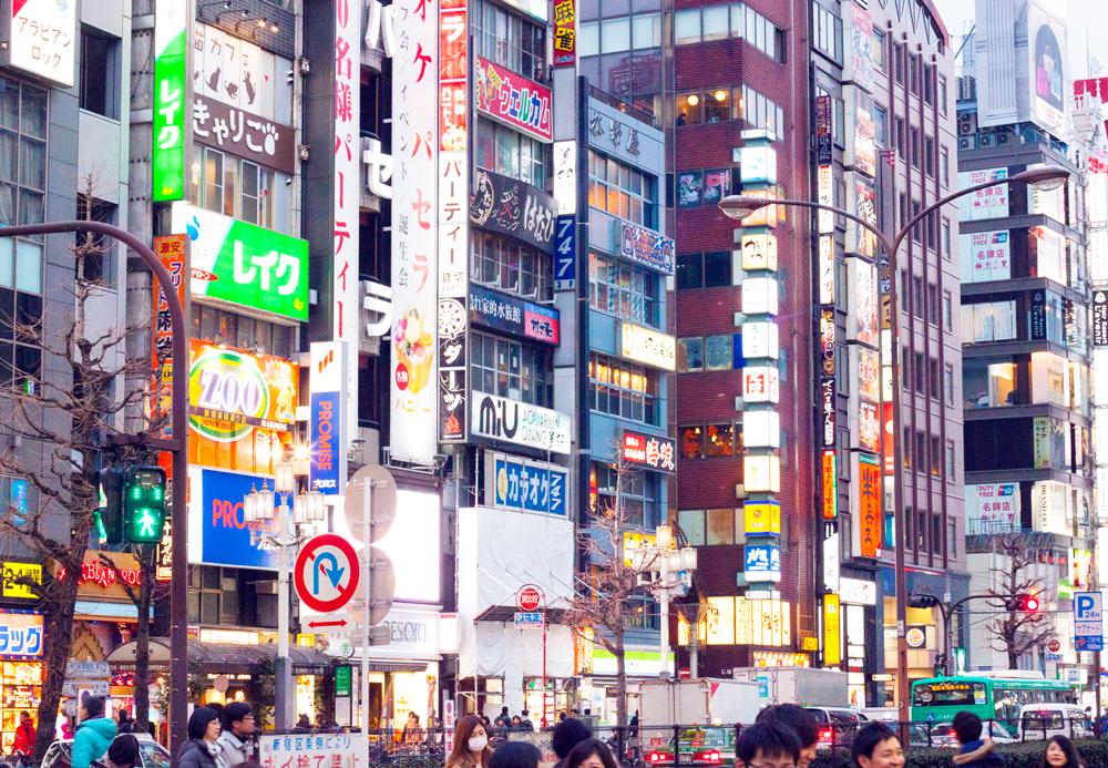 Shinjuku, tokyo, japan, tokyo sightseeing, japanese streets, neon signs