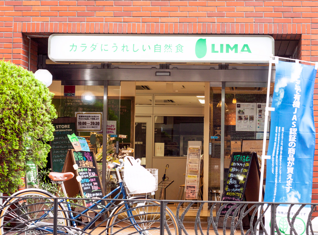 limacafe4