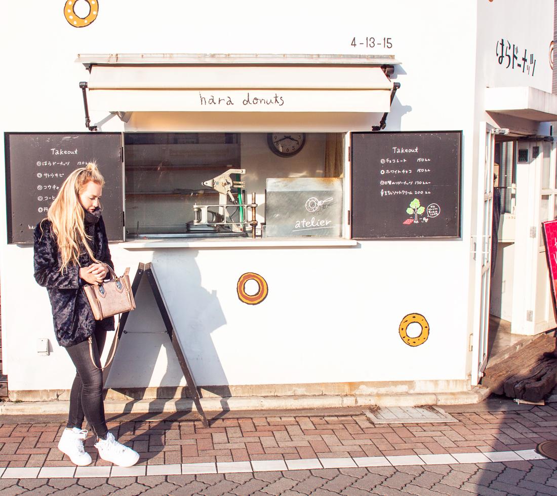 Kichijoji, kichijoji tokyo, kichijoji travel guide, kichijoji shopping, kichijoji donuts, kichijoji coffee, kichijoji japan, kichijoji inokashira street, kichijoji nakamichi shopping street, kichijoji gallery, cherryblossomstreet, tokyo travel blog, kichijoji hara donuts