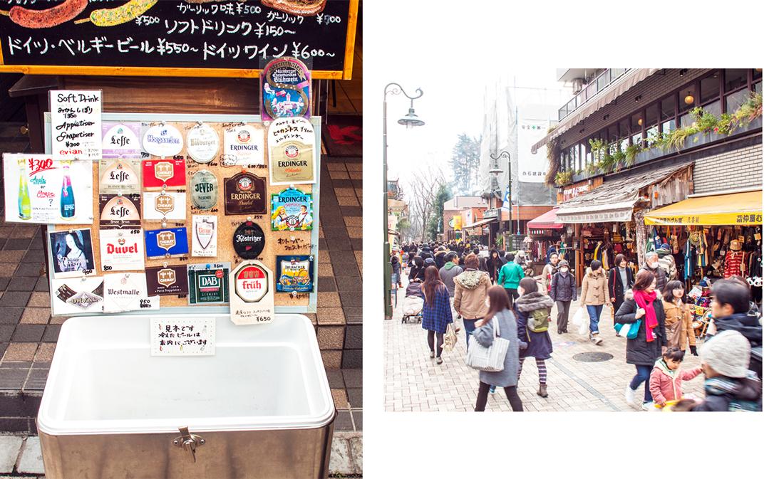 Kichijoji, kichijoji tokyo, kichijoji travel guide, kichijoji shopping, kichijoji donuts, kichijoji coffee, kichijoji japan, kichijoji inokashira street, kichijoji nakamichi shopping street, kichijoji gallery, cherryblossomstreet, tokyo travel blog, kichijoji german beer