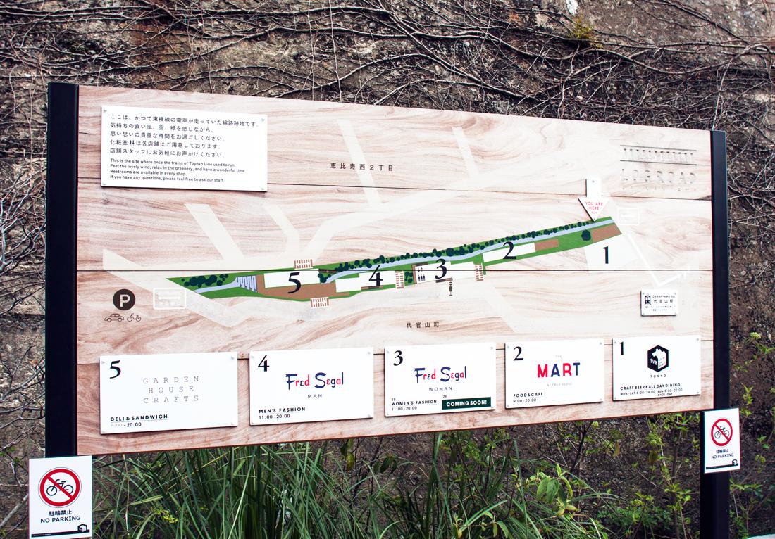 log road daikanyama, log road tokyo, train rail park in japan, tokyo park, fred legal, spring valley brewery, kirin craft beer, craft beer tasting tokyo, craft beer tokyo, fred legal food truck, rail park tokyo, daikanyama